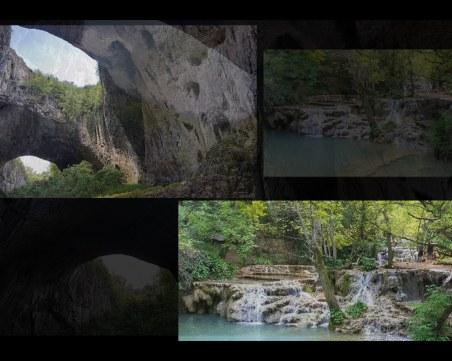 Деветашката пещера взе акъла на Холивуд