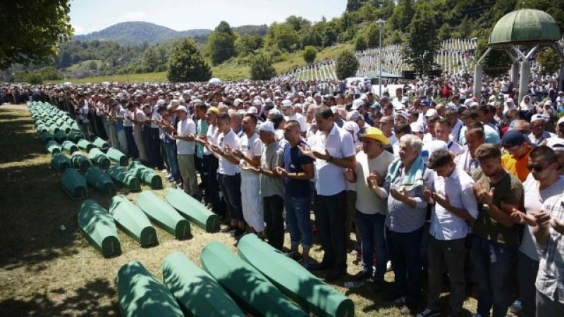 Босна отбелязва 24 години от клането в Сребреница