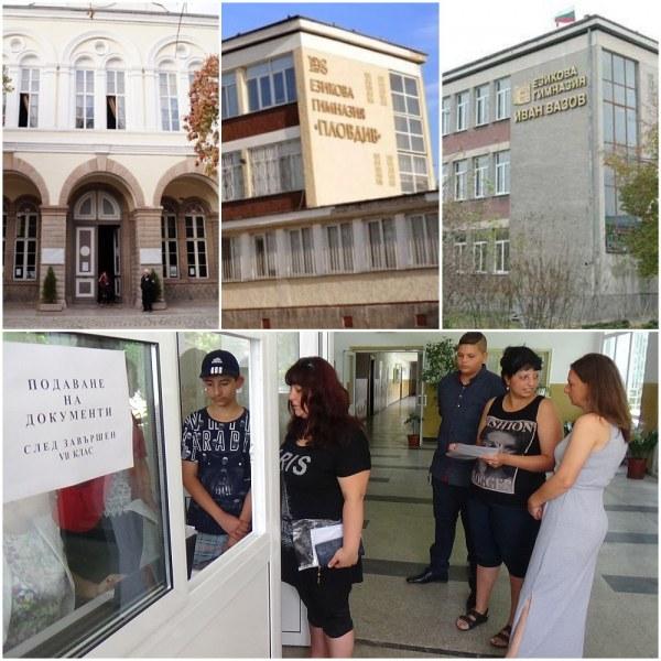 Хуманитарната, Руската и Английската най-желани от пловдивските седмокласници, МГ-то – с най-висок бал