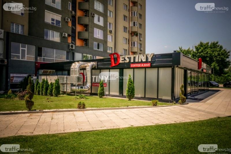 След разследване на TrafficNews! Събарят незаконния клуб Дестини в пловдивския квартал Тракия