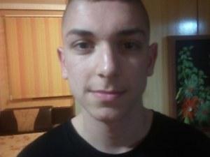 17-годишният Алекс се нуждае от помощта ни за скъпоструващо лечение