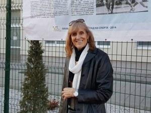 Общината помага за лечението на великата Пенка Стоянова