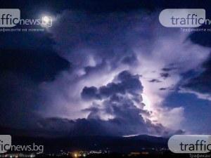 Опасни валежи на Керамоти, Тасос и Халкидики