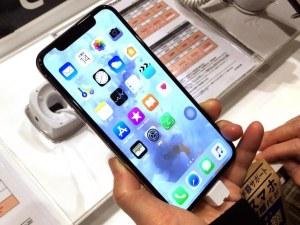 Пускат 3 нови модела iPhone, вижте на какви цени ще се предлагат