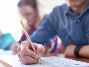 Седмокласник от столична гимназия - с анулирана работа от изпита по математика