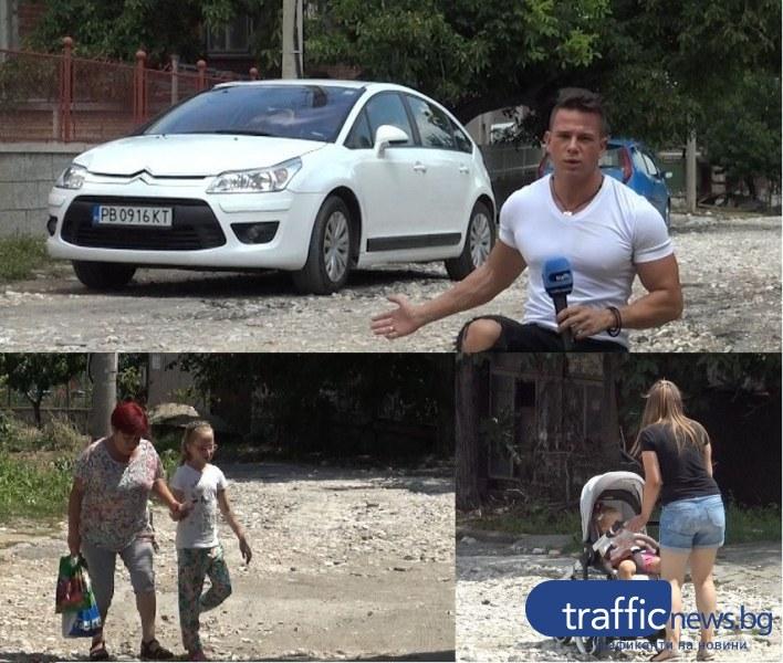 Жители на пловдивското село Брестник сами ремонтират разбитите си улици