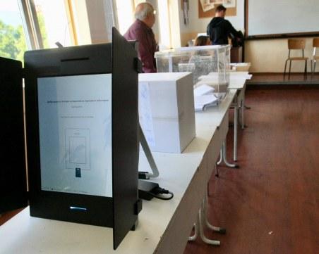 Провал на дебата за машинното гласуване! Причината - липса на кворум