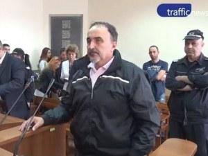 Бившият зам.-шеф на 3-то районно в Пловдивполучи присъда