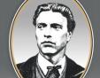 Столичани ще отбележат с тържествена церемония рождението на Васил Левски