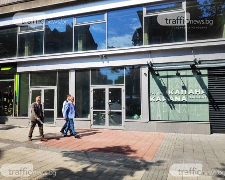 Най-новата галерия в Пловдив отвори врати, Детмаг отиде в историята