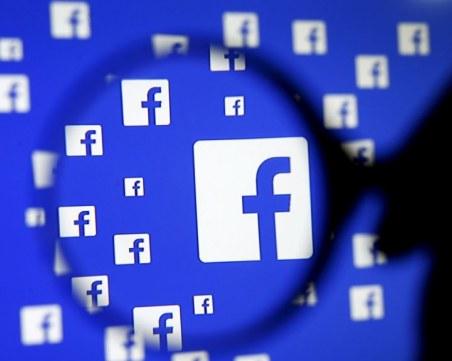Скрит код следи кой вижда и споделя снимките ни във Фейсбук