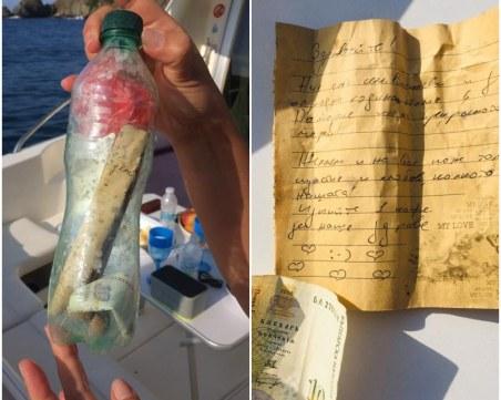 Писмо и 10 лева в бутилка преплуваха от Поморие до Ропотамо