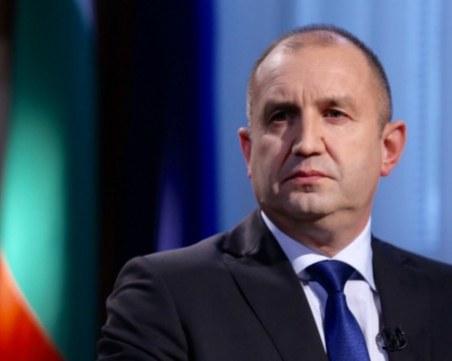 Румен Радев наложи вето за даренията на партиите