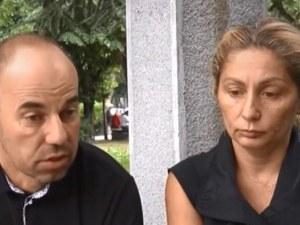 Близките на загиналата българка в Кушадасъ ще съдят турския хотел