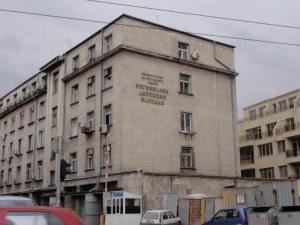 Криминална полиция в Пловдив с нов началник