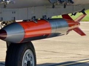 НАТО: В Европа има разположени 150 американски ядрени бомби