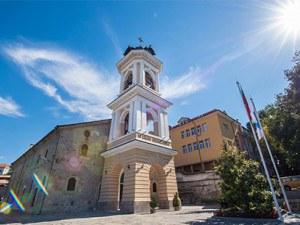 Носят честната глава на светата Марина в Пловдив