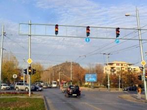 От днес: Затварят за месец част от основен булевард в Пловдив