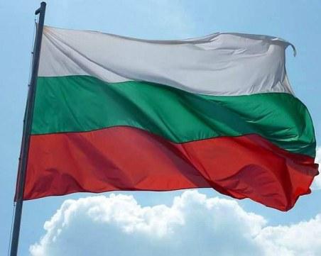 Разпъват рекордно голямо българско знаме на събора в Рожен