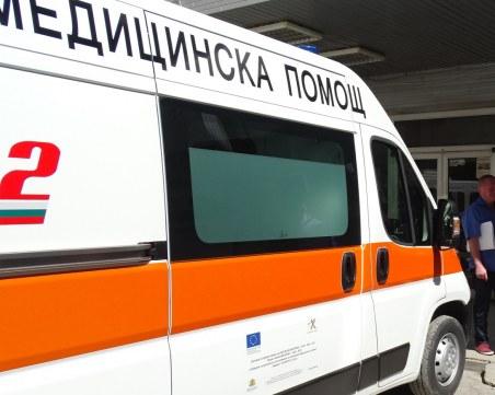 Тежка гума падна върху дете на площадка за фитнес във Велико Търново