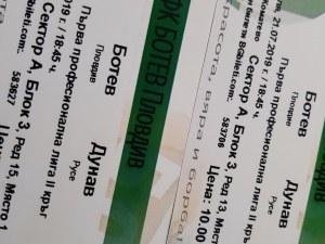 Ботев пусна билетите за мача с Дунав