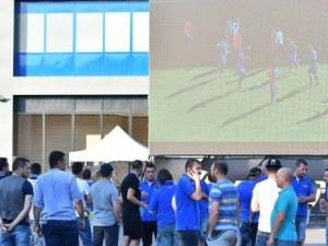 УЕФА повдигна ново обвинение срещу Левски