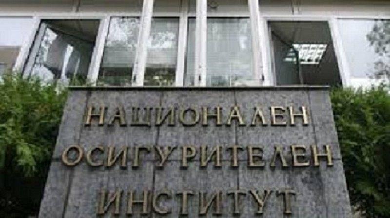 Нова информационна система улеснява клиентите на НОИ в София