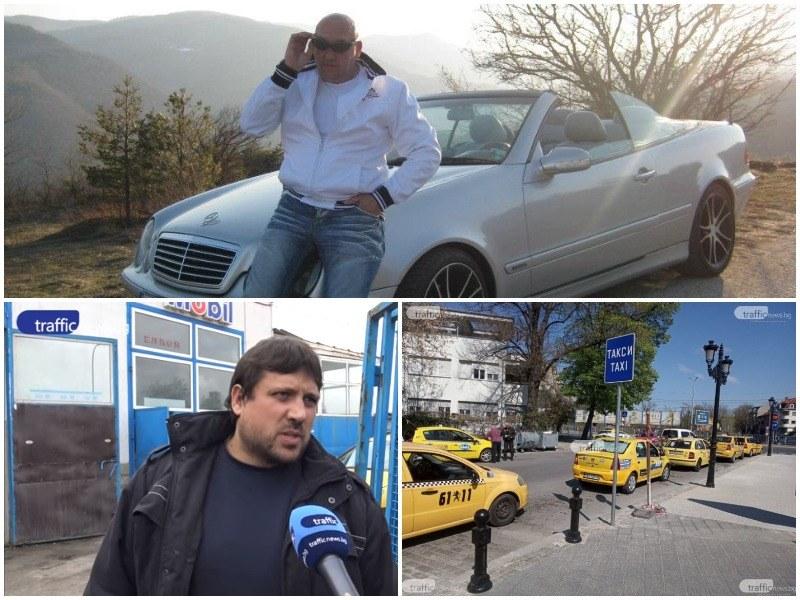 Стар играч в таксиметровия бизнес в Пловдив се завърна, колите на Мариян Киров се топят