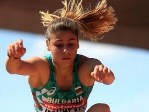 Алекс Начева скочи най-далеч и е на европейски финал