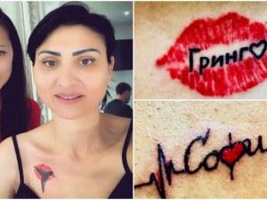 След развода: Софи заличи името на Гринго от татуировката си