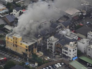 Ужас в Япония! 24 души загинаха при умишлен палеж на анимационно студио