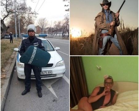 Районен инспектор от пловдивската полиция буни духовете със скандални снимки
