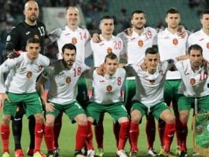 България се отърва с леко наказание за расизъм
