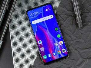 Huawei представи нов атрактивен модел