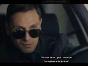 """Излезе трейлърът на новия български филм """"Диви и щастливи"""