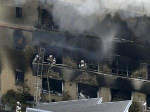Мъжът, убил 33 души в Япония, действал с цел отмъщение