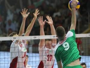 Браво! Младите лъвчета на финал на европейското по волейбол!
