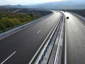 До 2021: Движим се по магистрала от София до Белград