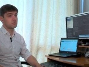 Експерт по киберсигурност: Изтеглените данни могат да се ползват за фишинг и банкови измами