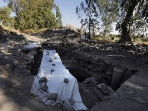 Откритие! Археолози смятат, че са се натъкнали на родното място на свети Петър