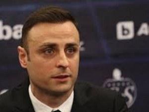 Шеф на Берое: Бербатов няма да играе при нас
