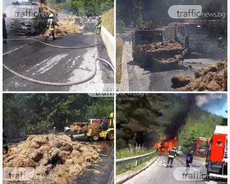 Триметрови пламъци спряха движението по пътя за Смолян