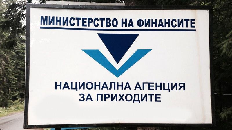 Шефът на Комисията за защита на личните данни: Ще има санкция за НАП и то немалка