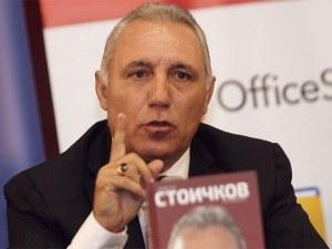 Стоичков представя биографичната си книга в Стара Загора
