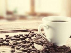 Експерт: Никога не пийте кафе на гладно сутрин