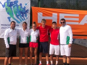 Пловдивска надежда в тениса започна с победа на Европейското в Москва