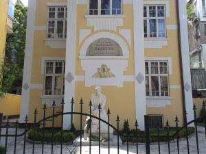Потвърдено: Столична община се включва в търга за къщата на Яворов