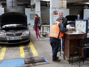 Ще регистрираме колите си в частни пунктове, предвиждат се грандиозни промени за МПС-тата
