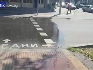 Вода извира от плочките на централен булевард в Пловдив