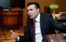 Зоран Заев: Трябва да променим учебници по история
